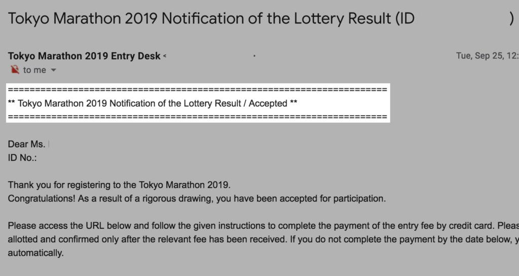 Tokyo Marathon 2019 Acceptance Email