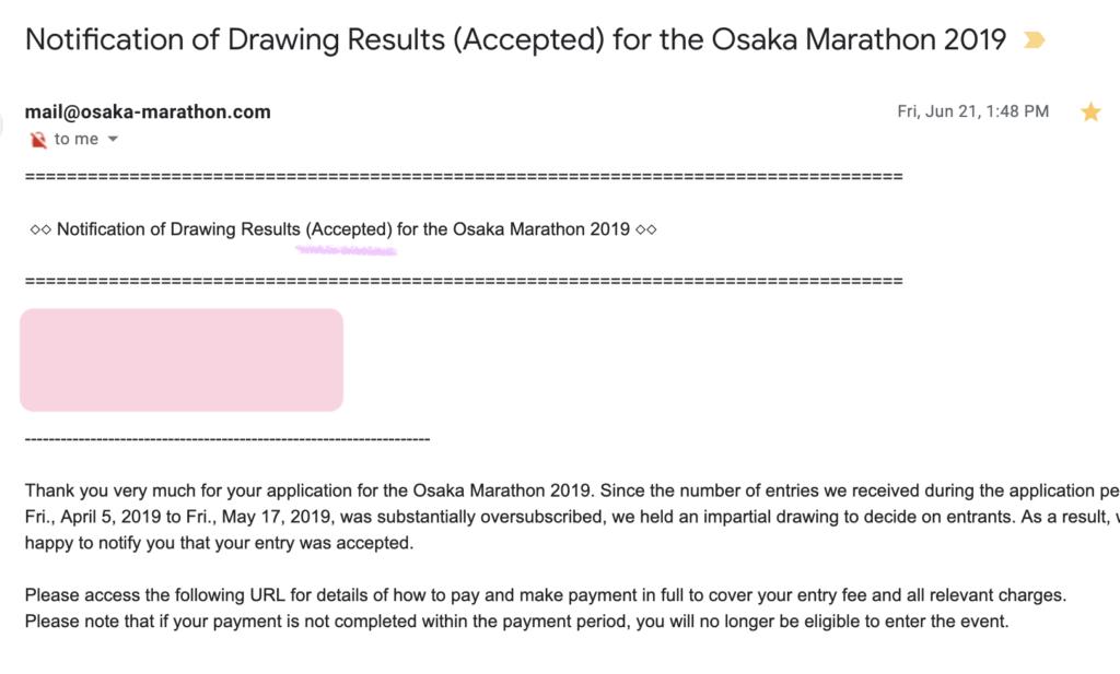 Osaka Marathon 2019 Acceptance Email