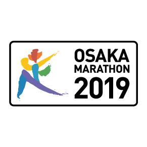 Osaka Marathon 2019 logo